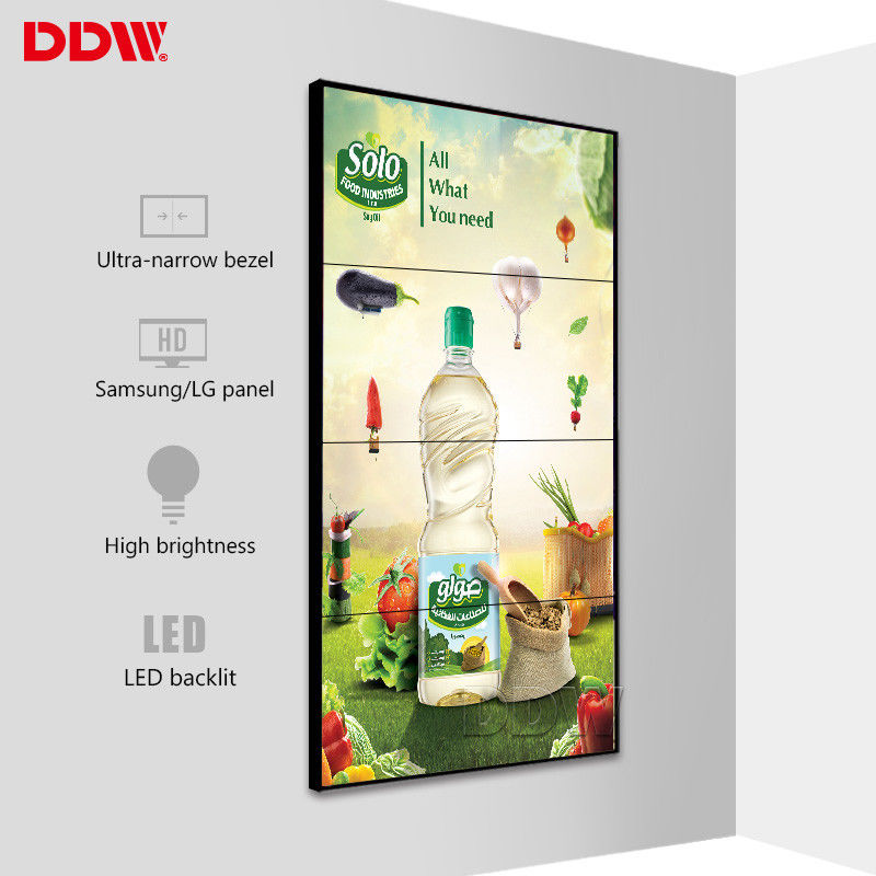 700nits High Brightness Video Wall Advertising , Low Noise Fans 55 Inch Video Wall Display